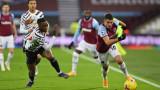 Манчестър Юнайтед обърна Уест Хем като гост и измести Сити от Топ 4