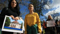 Протест срещу безхаберието в столични минерални бани затвори Околовръстното