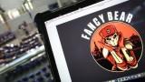 Руски хакери проникнали в ИТ системата на армията на Украйна