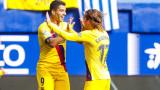 Бернд Шустер: Барселона ще трябва да намери алтернатива на Суарес