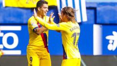 Барселона и Луис Суарес се разбраха за раздяла