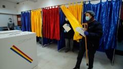 Разнобой в екзитполовете за парламентарния вот в Румъния