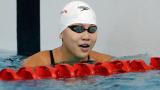 Втора положителна допинг проба в Рио