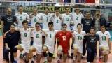 Победа на младите волейболисти на старта на евроквалификацията