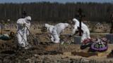 Русия се превърна в гореща точка на разпространението на Covid-19 в Европа