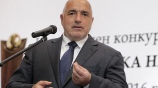 Бойко Борисов: Защо мерим с двоен аршин при нацизъм?