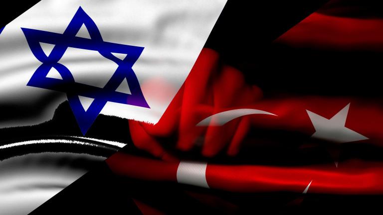 Израел и Турция водят преговори за пълно възстановяване на прекъснатите