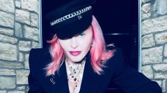 Първата татуировка на Мадона