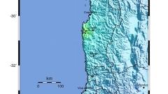 Земетресение от 5,6 в Чили