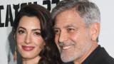 Кой командва в дома на семейство Клуни