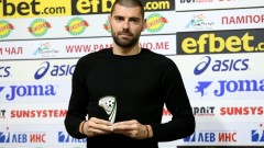Вратарят Георги Георгиев е футболист №1 на 21-ия кръг