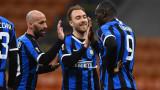 Спонсорът на Интер се опитва да реди трансферната политика на клуба