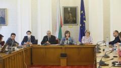 Нинова обвини Борисов в несигурност, но ще го подкрепи за ДДС