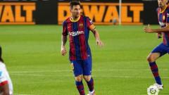 В Барселона вече са наясно, че няма да задържат Лионел Меси