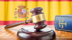 """Доживотен затвор за сърбина """"Игор Руснака"""" в Испания за три убийства"""