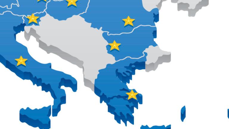 В London School of Economics: Блокадата на България за РСМ подкопава глобалната роля на ЕС