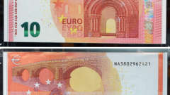 ЕЦБ разкри новата банкнота от 10 евро