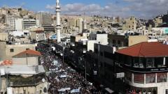 ООП призова да бъде замразено признаването на Израел