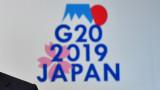 Г-20 договори мерки за намаляване на пластмасовите отпадъци в океаните
