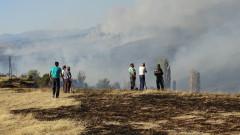 Евакуираха жителите на село Влахи