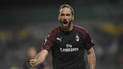 Игуаин донесе скромна победа на Милан, Олимпиакос и Реал Бетис се занулиха в Гърция