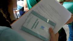 Седмокласниците пишат по вариант номер 1 на изпита по БЕЛ