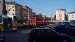 Трамваите 20 и 22 временно спряха заради пожар
