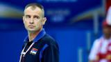 Никола Гърбич вече не е начело на Сърбия