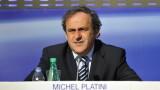 Ексшефът на УЕФА Мишел Планини арестуван по подозрение в корупция