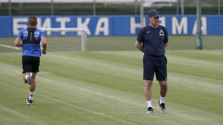 Треньорът на Левски Петър Хубчев е увеличил натоварванията на футболистите