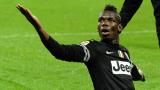 Манчестър Юнайтед се е договорил с Погба