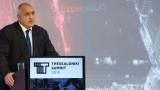 Борисов в Солун: Ако стане проблем, кой ще ни помогне най-много - НАТО и ЕС