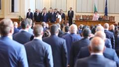 Новите депутати се заклеха, Мика Зайкова ги призова да съставят правителство