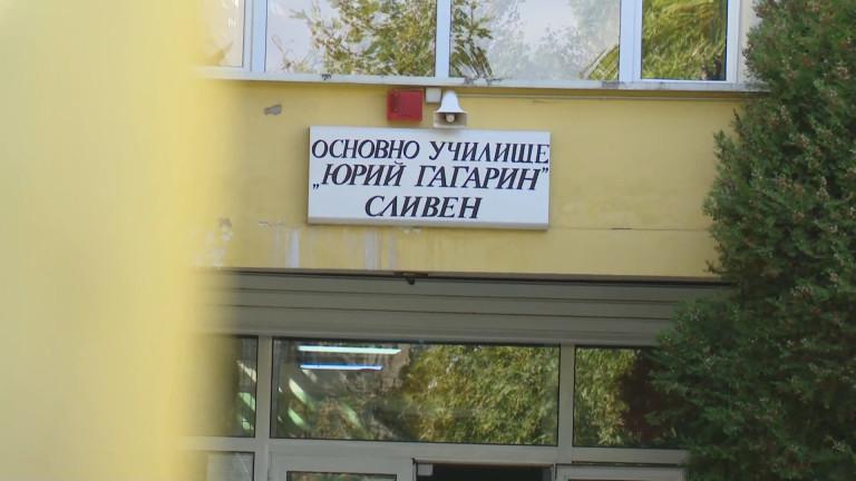 Екип на bTV в Сливен е получил заплахи, съобщи кореспондентът