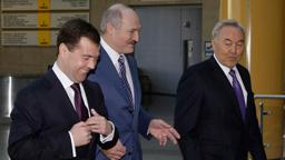 Москва, Минск и Астана направиха митнически съюз