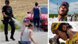 """Фермери спряха """"Тур дьо Франс""""  с бали сено"""