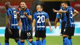Интер победи Наполи с 2:0