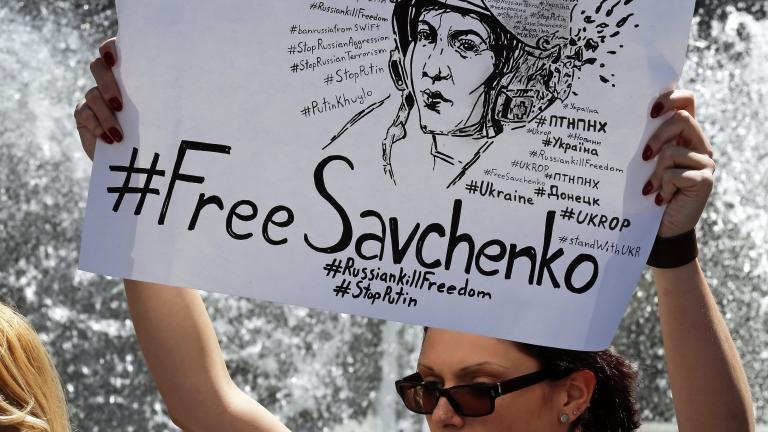 В Москва арестуваха поддръжници на гладуващата Надежда Савченко