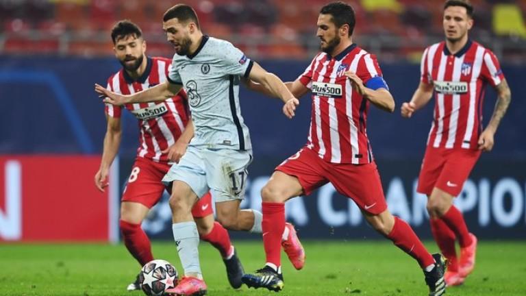 Челси и Атлетико (Мадрид) се изправят един срещу друг в