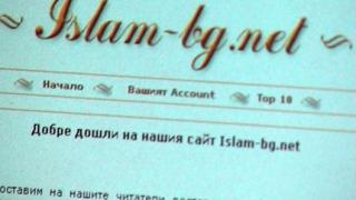 Разбиха ислямистка група, проповядвала джихад у нас