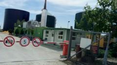 РИОСВ спира дейността на биоцентралата в село Труд