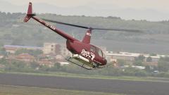 В Хасковско хеликоптер пръска срещу нодуларния дерматит