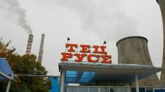 Глобиха ТЕЦ-Русе за изпускане на вредни емисии във въздуха