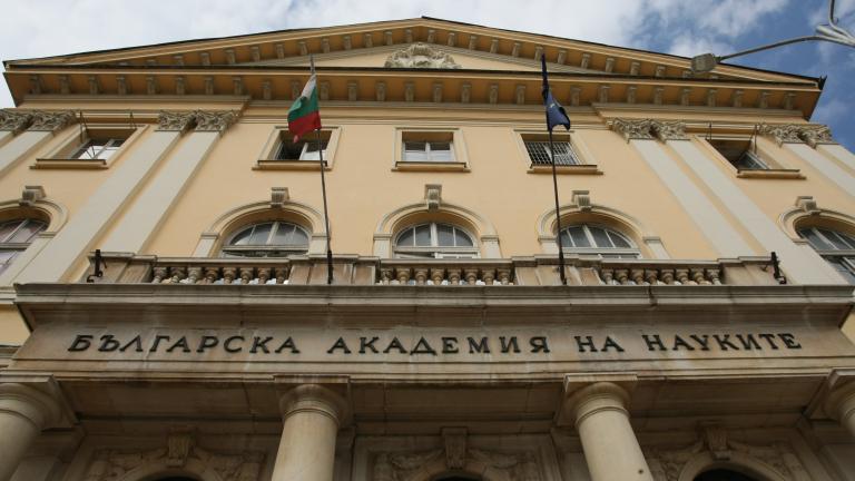 До 2050 г. 10% от българите ще са 80-годишни