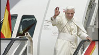 Папа Бенедикт XVI на визита в САЩ през април