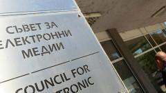 Липсващи документи отложиха решението на СЕМ за телевизията на БСП