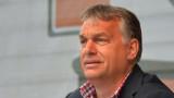 Орбан заплаши да извади ФИДЕС от ЕНП