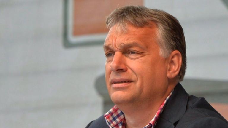 Премиерът на Унгария Виктор Орбан предупреди, че неговата партия ФИДЕС