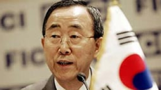 ООН поиска 7 милиарда долара за Африка и Близкия изток