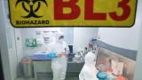 Трета жертва на коронавируса в Китай